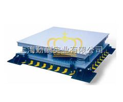 1500kg抗冲击电子地磅 (0.8*1)三层缓冲电子地磅秤