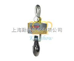 2t直视电子吊钩秤,电子吊秤品牌专业销售