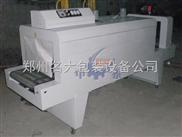 供应啤酒塑料膜包装机 塑封膜收缩包装机 PVC膜收缩机
