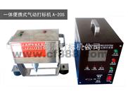 安徽合肥车架便携气动打码机|惠州LED灯罩激光标刻机价格|深圳