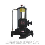 SPG型管道屏蔽泵,防爆屏蔽管道泵具體參數