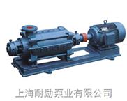 TSWA型卧式离心多级泵系列卧式、单吸多级泵