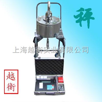 无线传送电子磅秤,1吨2吨3吨输送电子秤