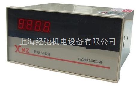 xmt-101m,xmt-131m温度数显调节仪