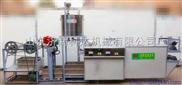 沈阳全自动干豆腐机器多少钱,的干豆腐机子哪里卖,做干豆腐的机器怎么样