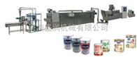 TSE膨化营养粉生产线