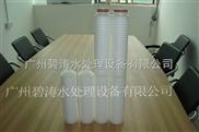 饮用水过滤器滤芯|净水器滤芯