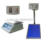 ACS-XC-CC撫順防水電子桌秤,葫蘆島塑料防水桌秤,沈陽防水桌秤直銷