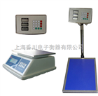 ACS-XC-CC內蒙古防水電子秤,通遼防水秤,烏海防水桌秤直銷