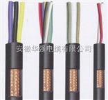 KYJVP-14*2.5控制电缆