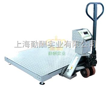 小地磅(1.5*1.5)带叉车液压移动式电子地磅