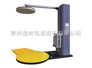 HYL-03-惠州拉伸膜缠绕机,拉伸膜自动缠绕机
