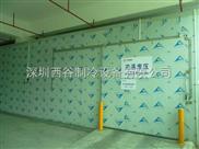 深圳西谷食品拼裝式冷庫|組合冷藏庫