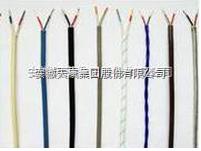 KX-GS-VPVP-4*2*1.5屏蔽补偿电缆