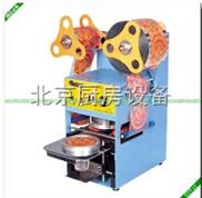 冰豆浆封杯机|奶茶封杯机|豆浆封口机|封豆浆杯机|北京冰豆浆封杯机