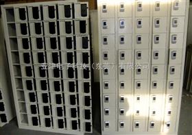 50门手机柜45门员工手机柜,电子密码锁手机柜,防尘更衣柜