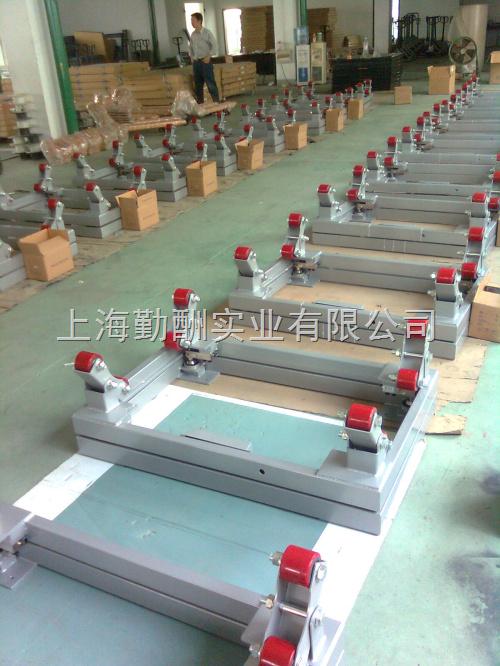 上海不锈钢钢瓶电子秤——上海勤酬电子钢瓶秤