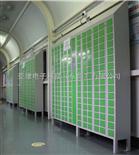 24门斜顶式储物柜斜顶式储物柜厂家 斜顶式储物柜供应商 斜顶式储物柜生产商