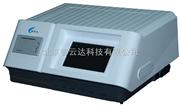 ZYD-NP18 多通道农药残留检测仪