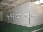 酒店冷藏库安装、大型低温冷冻冷库建造、上海酒店食品保鲜冷库工程造价