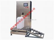 【批量生产】AT-DGS-50L 称重式液体灌装机