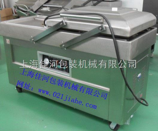 DZQ-500/2S双室真空机、真空农副产品