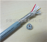 RS485信号电缆