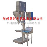【批量生产】AT-F1 粉末定量灌装机  粉末灌装设备