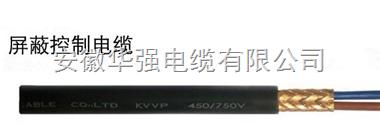 KVVP7*2.5屏蔽控制电缆