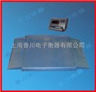 DCS-XC-C超低帶引坡地磅,寧夏超低帶雙斜坡電子地磅