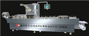 DLF-420型全自动连续拉伸膜食品真空充气包装机