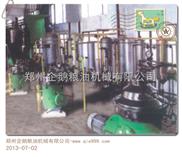 核桃油精炼设备生产线设计