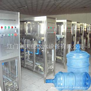 优质生产厂家 矿泉水纯净水5加仑桶装水灌装机