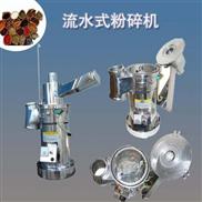 台式连续投料粉碎机(可用食品、中药、化工、粮食等)