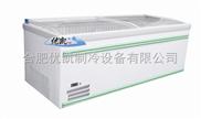 广州供应超市组合岛柜/单岛柜-合肥优凯制冷有限公司