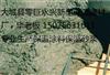 15075631611 毕先生FBT稀土保温涂料 fbt复合稀土保温砂浆 FBT稀土保温浆料