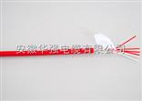 高温硅橡胶电缆 YGC-F46RP-6*0.2