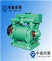 北京2BE水环式真空泵