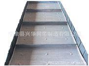 兴华网业周年庆低价供应热处理专用网带、耐高温网带