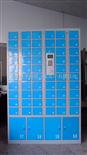 60门手机柜电子机械锁手机柜 电子密码锁手机柜,电子感应锁手机柜
