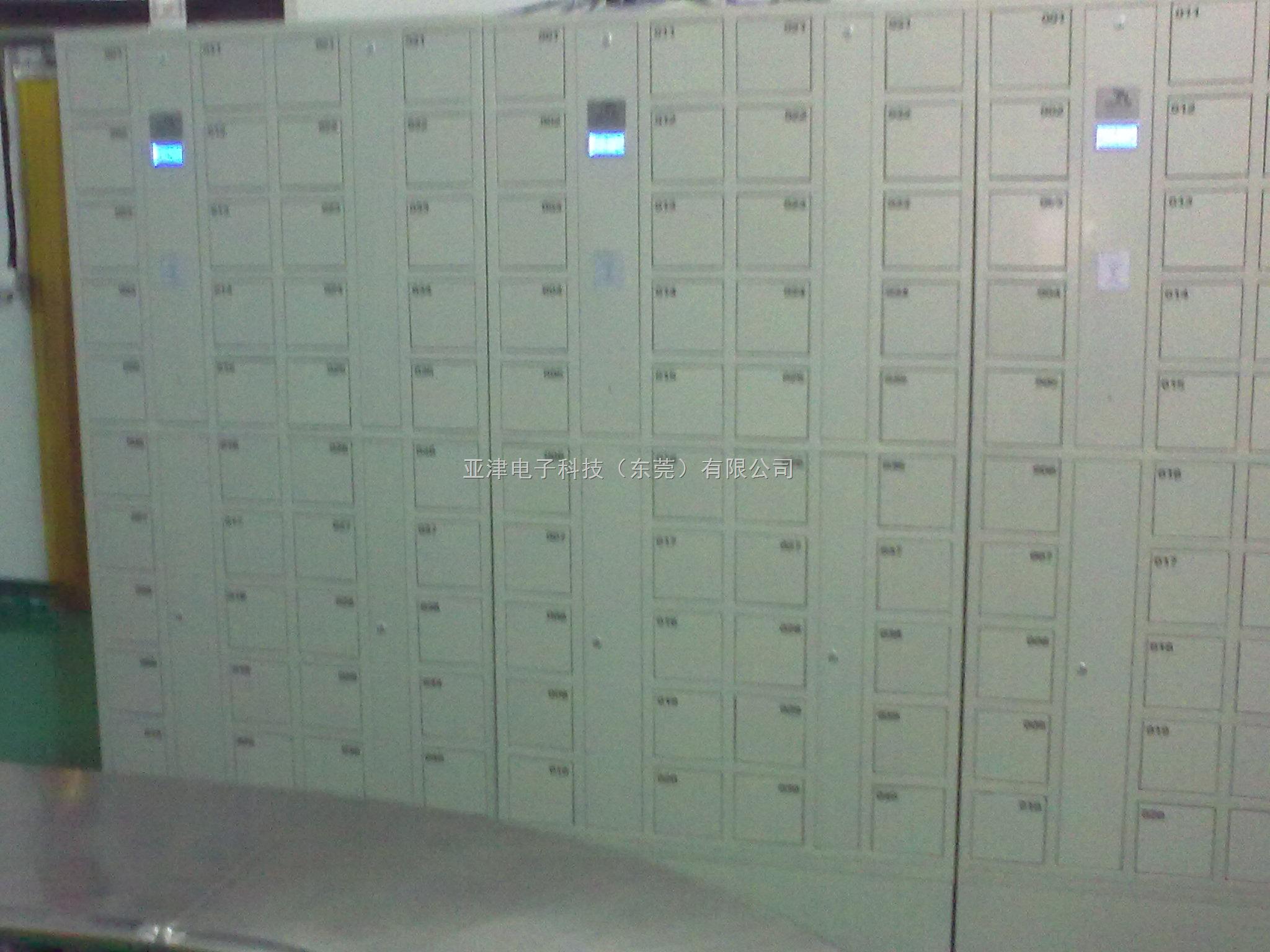 40门手机柜-智能型手机柜