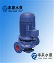 ISG立式单级单吸管道泵