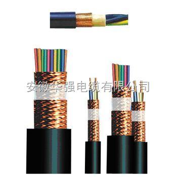 ZR192-KFVRP 20*1.5 高温电缆