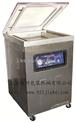 冷冻食品真空包装机茶叶真空包装机上海真空包装机厂家