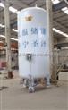 5m3低温液体储罐