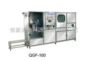 QGF-100-桶装水生产线价格