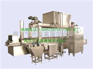 YZJ型全自动连续式油水分离油炸机/油炸食品设备/美味食品油炸机