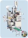 上海制造全自动茶叶包装机内外袋挂线挂标黑豆乌龙茶包装机