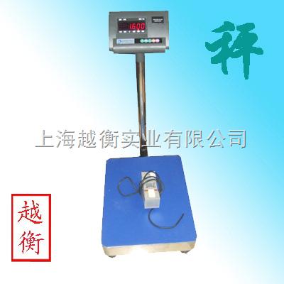 放在地面带个杆子的电子秤,落地电子称,30kg60kg75kg100kg