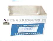 安徽超声波清洗机生产厂家